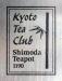 Kyoto Tea Club Teapot